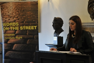 Sile Seoige - Words on the Street