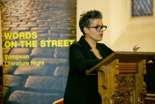 Words on the Street 2017