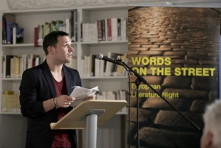 Words on the Street 2018